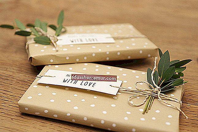 Как упаковать подарок за 5 супер простых шагов.