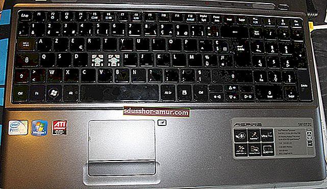 Отсутствует клавиша на клавиатуре компьютера? Решение по его замене.
