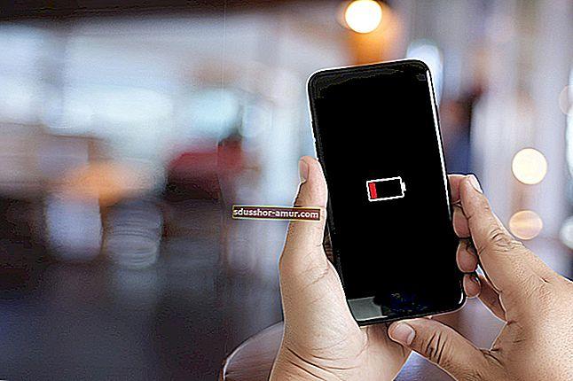 Отключите звук клавиш iPhone, чтобы сэкономить заряд батареи.
