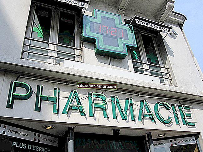 Самая дешевая аптека в Париже, куда ходят все.